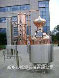 厂家直供果酒葡萄酒专用蒸馏机组