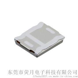 供应SMD2835红光贴片式led灯珠0.2W620-625nm双晶并联---荧月电子