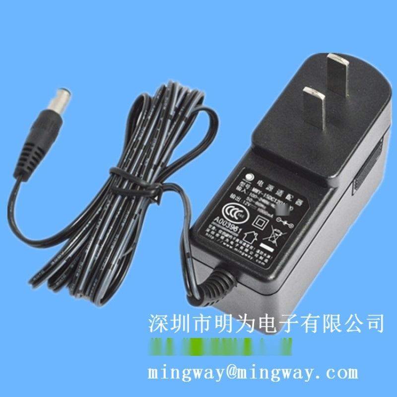 直流適配器12V 1A開關電源 LED燈帶電源