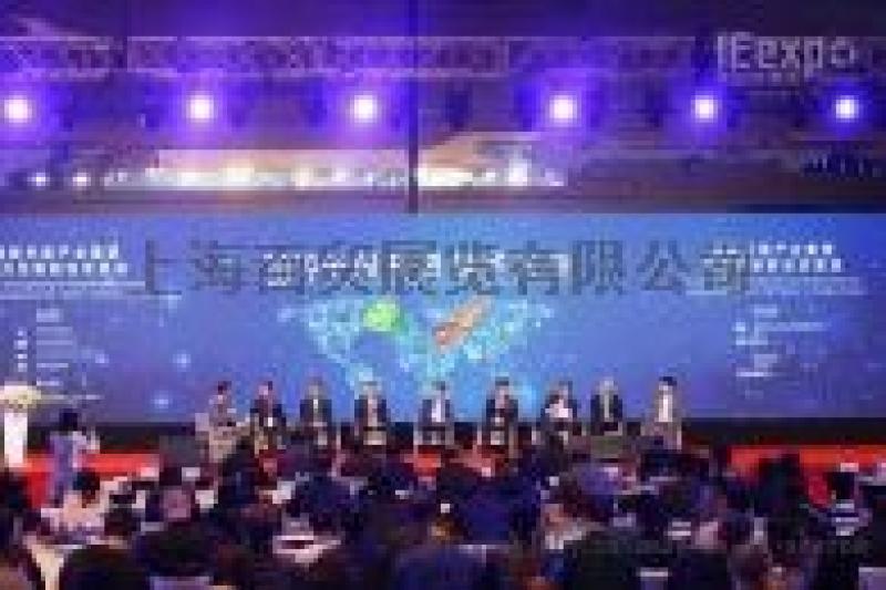 亞洲旗艦環保展  1屆中國環博會上海展