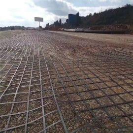 厂家定制堤坝路基增强200KN钢塑格栅