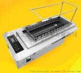 丰茂款触屏式自动电烤炉