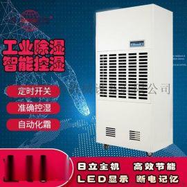 杭州除湿机CFZ-10.0杭州工业除湿器
