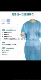 涂层防护服无纺布面料