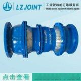 成都 E2三维球型补偿器 双球管道沉降补偿器