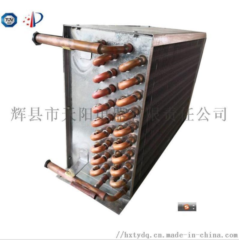 冰箱冰柜用冷凝器单风道冷凝器制冷设备用