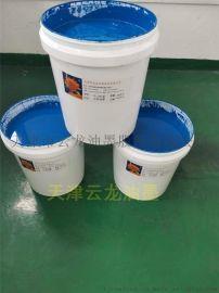 塑料opp无纺布编织袋淋膜纸水性环保印刷油墨生产厂家
