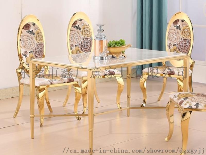 餐廳餐桌椅定製鑫廣意不鏽鋼餐館傢俱