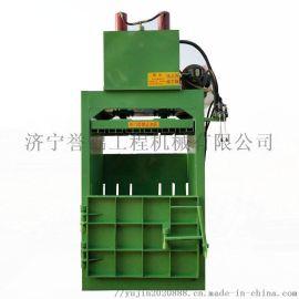 可定做立式液压打包机 双缸塑料瓶压包机 液压打包机