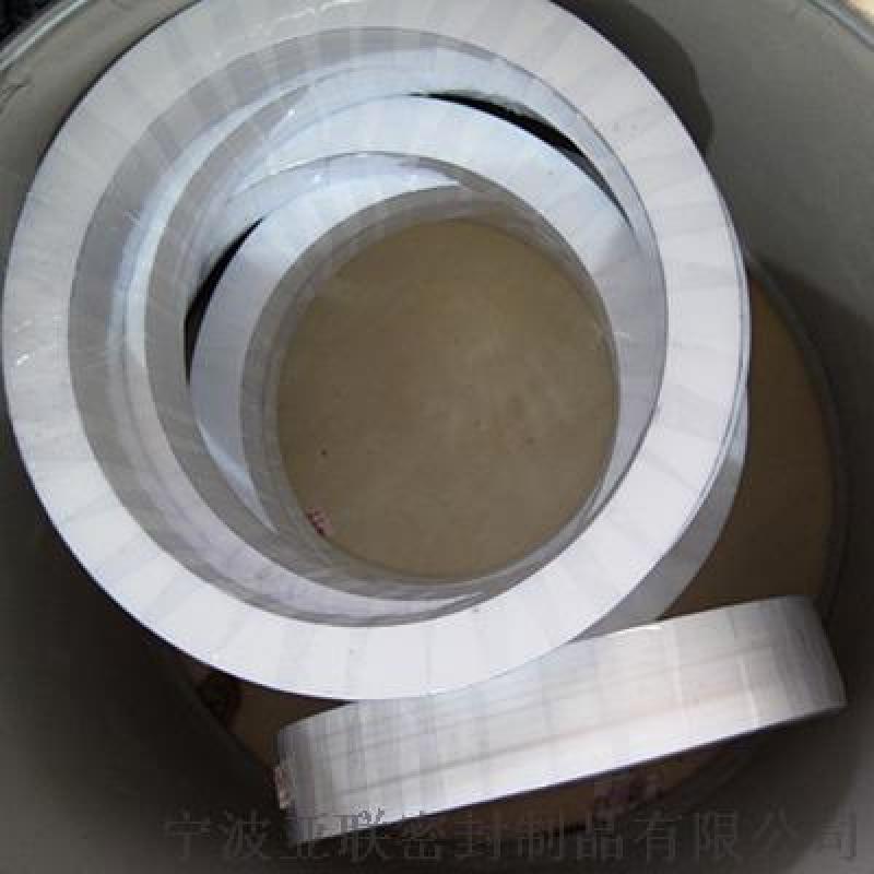 高品质改性四氟密封垫片,膨胀四氟垫片现货供应
