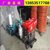 BW150泥漿泵鑽井泥漿泵海南定安縣價格優惠