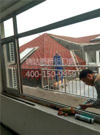 忠旺断桥铝门窗应用朝阳区奶东村新农村改造项目