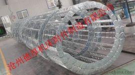 切割机/管坯锯  钢铝拖链 钢制拖链