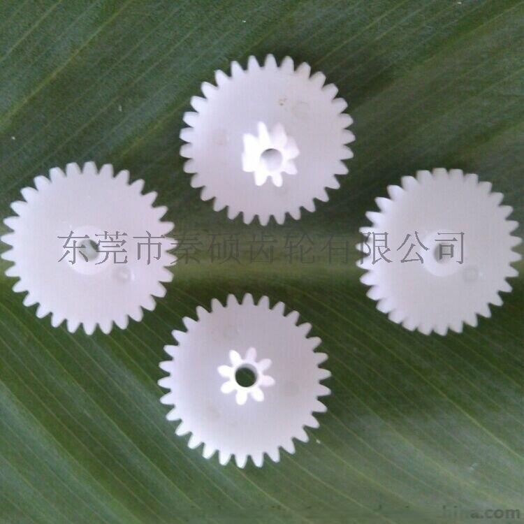 東莞秦碩塑膠齒輪  秦碩雙聯塑膠齒輪