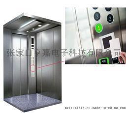 山东电梯刷卡专业厂家