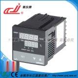 姚仪牌XMTD-9007系列智能温湿度控制仪