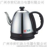 廠家批發勁力B4不鏽鋼電熱水壺長嘴泡茶1.2L燒水壺