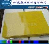 3240绝缘板 全新料环氧树脂板 环氧板厂家