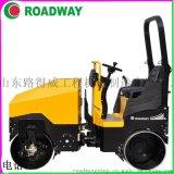 ROADWAY 压路机 小型驾驶式手扶式压路机 厂家供应液压光轮振动压路机RWYL52C一年包换云南