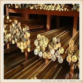现货供应C2801黄铜板|C2801黄铜棒|进口C2801黄铜六角棒|C2800铜带/C2801图片