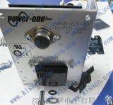 原装 Power-One HB-48-0.5-AG 电源