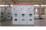 KYN28A配电柜厂家 KYN28A配电柜价格