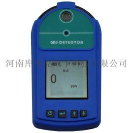 便携式硫化氢检测仪 型号CRP-A1