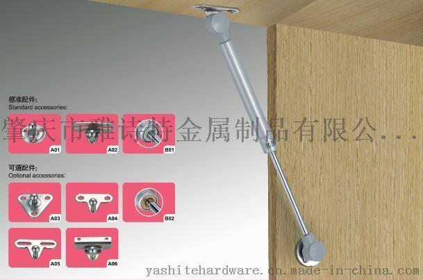 厂家直销 雅诗特 YST-K17 橱柜上翻气压杆