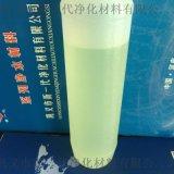 高效复合脱色剂 油墨污水专用脱色剂 去色絮凝剂