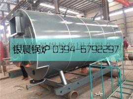 银晨直销 30万大卡燃气热水锅炉 卧式天然气锅炉 环保节能