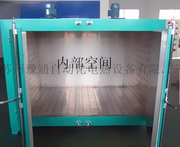 蘇州豫通浸漆烘箱生產廠家