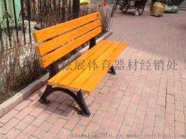 户外休闲椅-铸铁实木休闲路椅