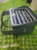 优质工程特定LED40W投光灯、LED大功率射灯
