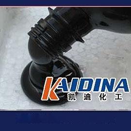 **沥青清洗剂厂家 **管道清洗剂厂家 KD-L315环保型**沥青清洗剂