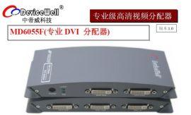 中帝威DVI分配器 DVI 1进4出