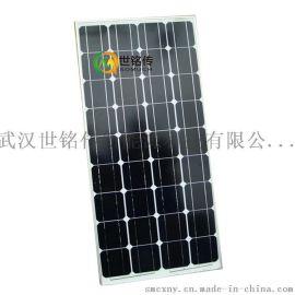 100W单晶太阳能板高效太阳能电池板