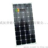 100W單晶太陽能板高效太陽能電池板