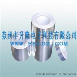 苏州丰升隆胶带厂家|导电铝箔|导电屏蔽铝箔胶带