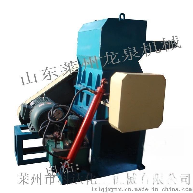 厂家直销大型吨包塑料破碎机,破碎清洗机 低噪音
