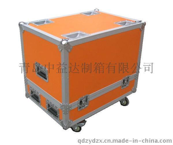 2016新款鋁合金工具箱 航空箱 儀器箱 檢測箱