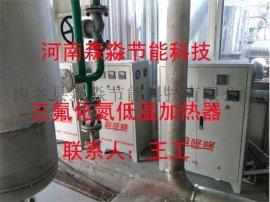供应河南氟化工专用加热器 精馏塔环保节能加热器
