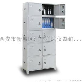 西安哪里有卖文件柜咨询13891913067