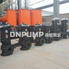 WQ污水潜水泵规格型号