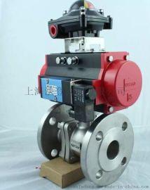 便宜的上海气动球阀生产厂家Q641F-16型号全