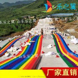 流光溢彩旱雪滑道 四季滑草 彩虹滑道项目投资方案