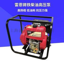 4寸小型柴油铸铁高压水泵