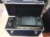 烟尘烟气测试仪 型号为LB-70C 烟尘烟气测试仪