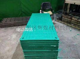 河南猪用复合漏粪板生产厂家