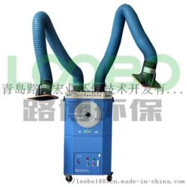 LB-JZ(D)移动自动反吹型焊接烟尘净化器