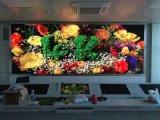 聚能光彩重庆室内高清小间距显示屏